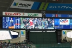 プロ野球観戦 in メットライフドーム